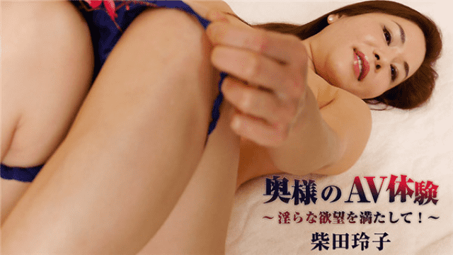 TakaraEizo SPRD-978 Yuki Shin Jav movie Mr. Momojiri spouse No. 302. Kami Yuki - eastern AV Porn