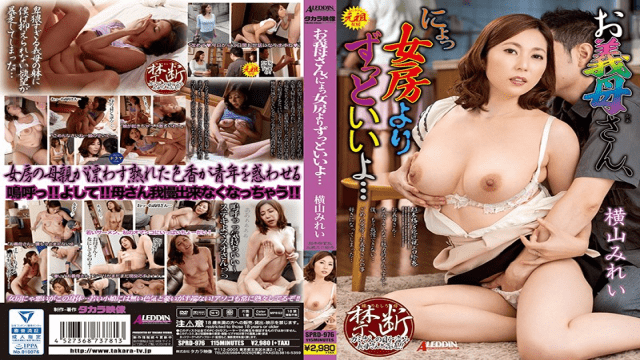 FC2 PPV 750399 Yariman Nyanko maid is uncle and consent - Japanese AV Porn