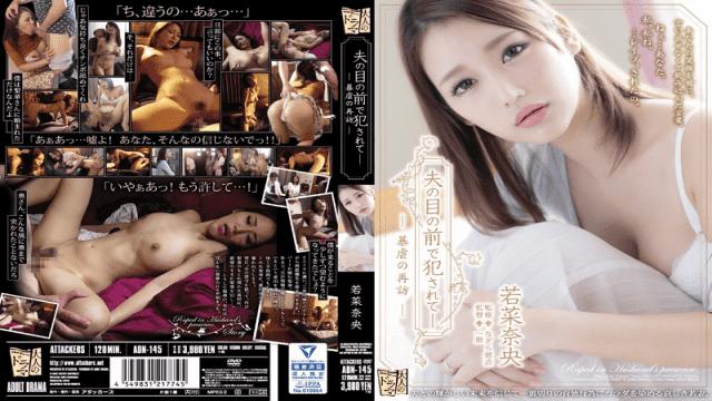 AV Videos JavHD Ami Otowa wants Japan cum on her entire body