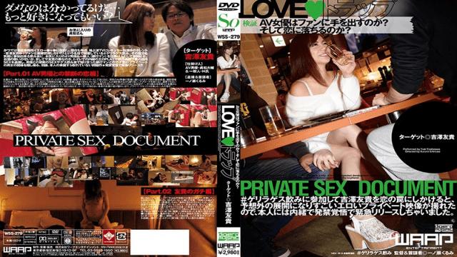 AV Videos WSS-279  Yuki Yoshizawa LOVE TRAP