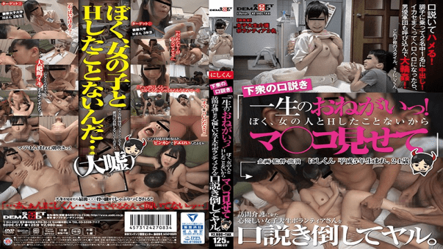 Attackers RBD-875 Jav Rape Retired from society and had a happy newly-married life. One day, Nao is requested from her husband - Japanese AV Porn