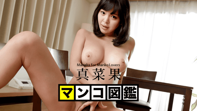 Ranmaru TYOD-366 One character's skills In 10 Years!splendid purple Nippre female Morishita Yoko - jap AV Porn