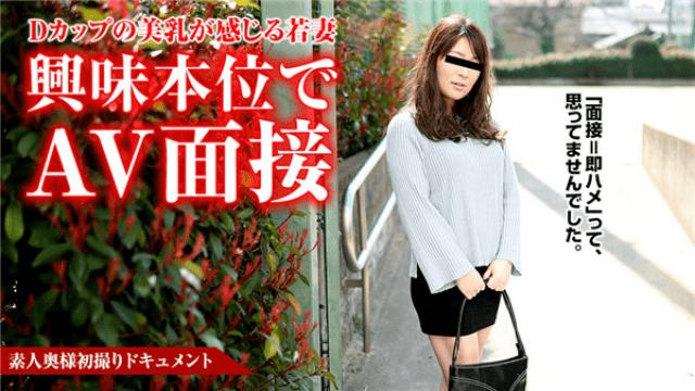 Prestige RIX-050 Haruna Ayane, Hana Aoyama Fitness Gym Sports Womens Massage Voyeur - Japanese AV Porn