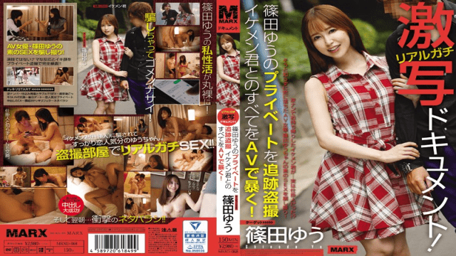 Caribbeancom 020218-596 Reina Shiraishi Jav Online Koi petit a girl who regained confidence will change from one thing to another - Japanese AV Porn