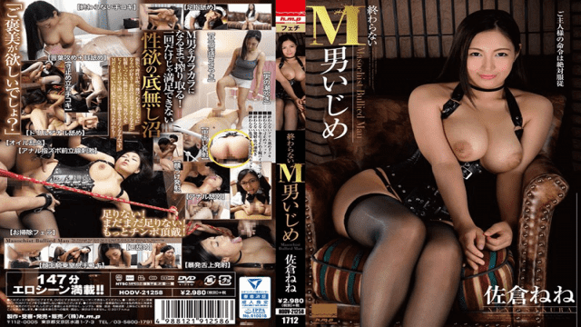 Nampa Television 200GANA-1486 Video Sex Movie terbaru Maji Friend First Shot. 914 Haruka 19-year-old cafe clerk - Japanese AV Porn