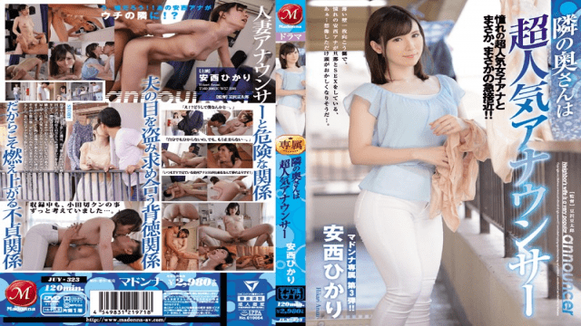 status PPT-052a Shunka Ayami Jav Porn eight Hours great prestige top rate TREASURE VOL.07 best Board With introduced Undisclosed footage that may best Be seen here - jap AV Porn