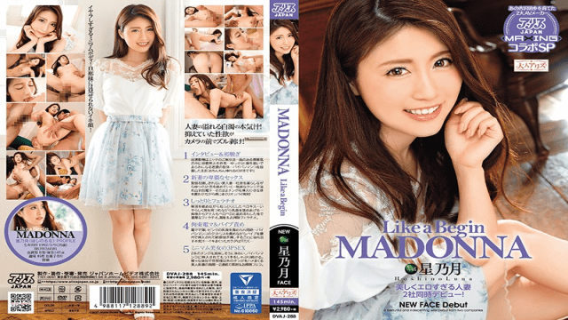 AV Videos Ruby HKD-111 Porn JAV My Son Musuko Looks Deliciously Large When I Meet Her After A Long Absence Akiyama Chika Yukie Shouji Kyouko Aikawa