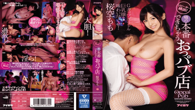 Chicky-chickyBergDaydreamer TIKC-013 Movie Tube XXX My Daughter-in-law Is Caught And Cum Inside Out - Japanese AV Porn