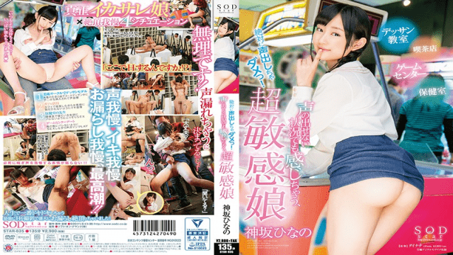 MaxA XVSR-289a Hoshino Miyu Hot And Horny Japanese Girl Get Fucked In 4 Hours - Japanese AV Porn
