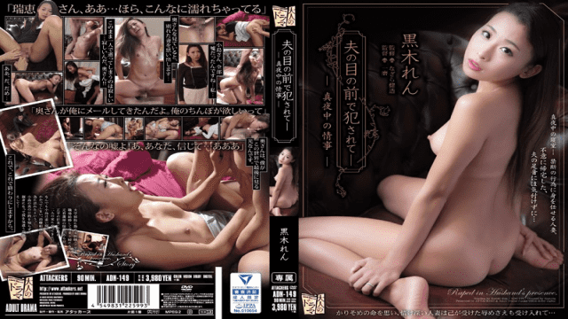 S Kyuu Shirouto SABA-348 S Class Amateur And Plenty Of Cos To Fuck All Day All Day! Vol.001 Cafe Clerk Yuu-chan (21 Years Old) - Japanese AV Porn