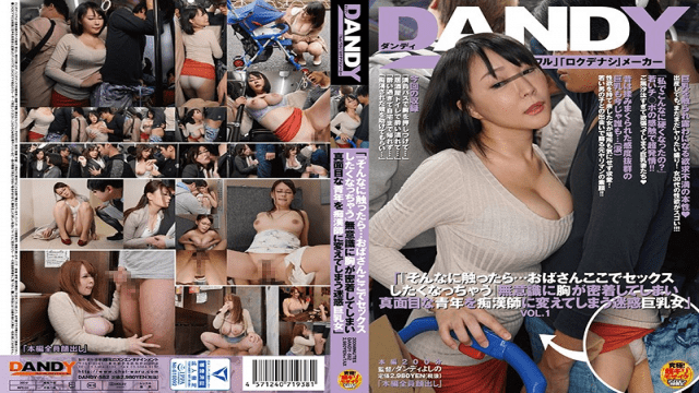 Hibino HBAD-397 Nene Sakura Jav Hd Immediately After Purchasing My Wishes' Home - Japanese AV Porn