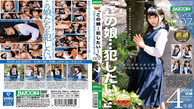 AV Videos SOSORU×GARCON GS-157 JAV Streaming Busty Married Man is Wife Apartment The Servant Of My Neighbor Was Girlfriend Playing With The Erection Chinpo And Being A Real Married Woman Who Invited With Noblera Through Her Husband Without Her Husband