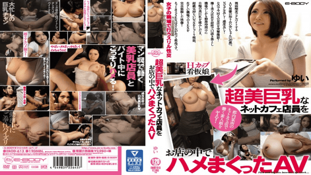 E-body EBOD-610 Hana Kurumisawa JAV Hihi I'm Cupboardy And I Love The Thick Body From Morning Till Evening 23 Cum Shot Sex Walnut Flower - Japanese AV Porn