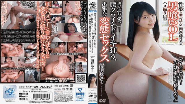AV Videos FirstStar APKH-040 Akari Aramura Jav Office Kansai Trading Company Eating Bunny OL Gonzo White Paper living In The More The Tip Will Be Scratched In The Back Of The Vagina