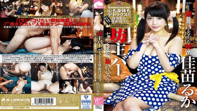 Kawaii KAWD-869 Airi Nanase Exclusive Debut Looking Thoroughly Mr. Doskebe Captivating Men With Super Rich Belokish And Blowjob Lady - Japanese AV Porn