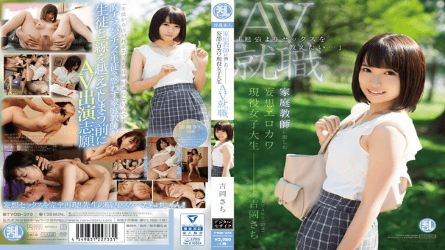 Golden Time GDHH-085 Jav XXX Video Hunter × Apache × Golden Time Triple HC Group 3 Manufacturer Linked Project Many Girls Being Molested - Japanese AV Porn