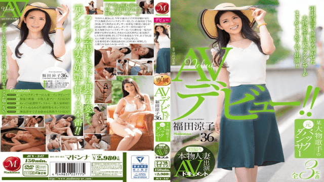 Hunter HUNTA-396 Hot JAV I am Surprised At Big Breasts Of My Sister is Relatives Grown Rapidly My Relatives Cousin Who Came To Our House For The First Time In A Long Time Is Cute And Surprised To Be Big Tits - Japanese AV Porn