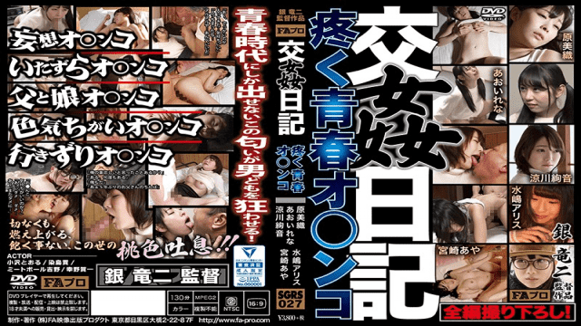 SOD Create SDEN-017 CD2 JAV Site SOD Fans Great Thanksgiving Exclusive Actress Large Collection 16 Super Luxurious Super Popular Actress Including SODstar 2 Names And Public Recruitment Dream Big Scramble By Amateur Fans Overnight 2 Days - Japanese AV Porn