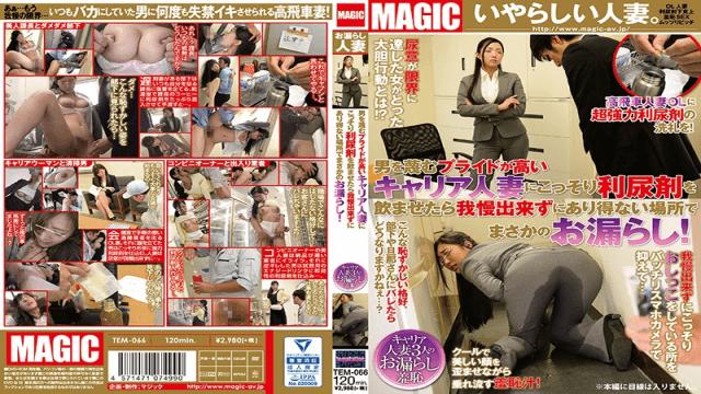 G-AREA 642marie Vidio Bokep Neary 22 years old - Japanese AV Porn