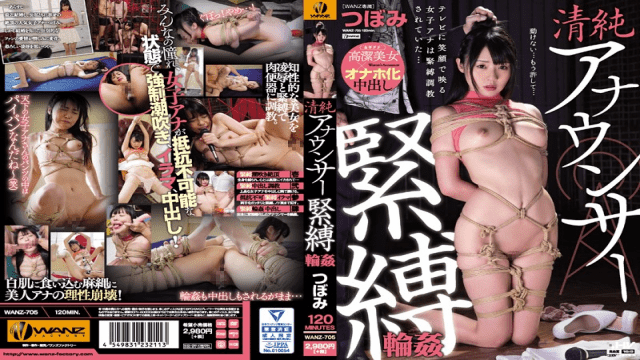 Fitch JUFD-846 Eren Fujisaki Jav Creampie who can not match eyes with the first foreigner surprisingly surprised by the world size erection penis - Japanese AV Porn