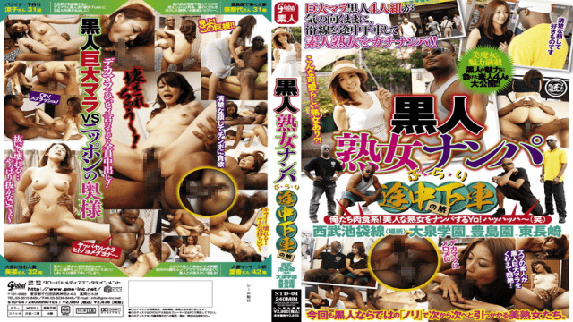 Avs TAAK-018 Hot JAV Mr. Sakamasu Who Is Pressed By Inmates And Bosses At The Workplace Sexually Harassed Female Detective - Japanese AV Porn