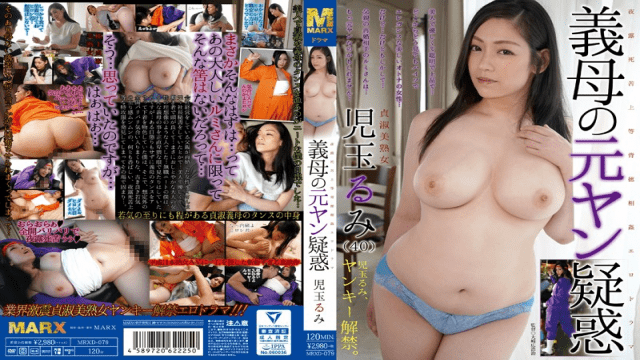 AV Videos K.M Produce ONGP-108 Adult videos for free It Is Refereed And Dedicated Maid Igarashi Star