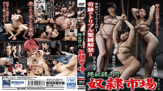 Glory Quest GVG-620 Hasumi Kawaguchi Busty bachelorette dormitory second bullet has appeared playing dormitory mother performs hands-on care and libido processing - Japanese AV Porn