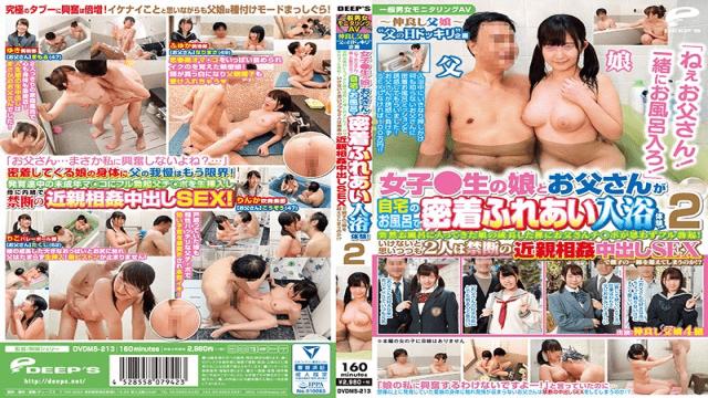 Prestige TRE-061cd2 Jav porn 8 Hours BEST Volume 06 Carefully Selected 22 People 480 Minutes Say Hiroki From One End - Japanese AV Porn