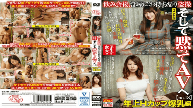 NaturalHigh NHDTB-076 Pornography I Like Blowjob Too And Want To Lick It Even During Insertion Dosukete Girl is Tin Shabu shabu SEX - Japanese AV Porn