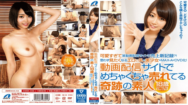 AV Videos Mousouzoku AKID-050 After Girls' College Girlfriend Drinking Party, Take It Home And Take Voyeur And Silence To The AV No.18 Years