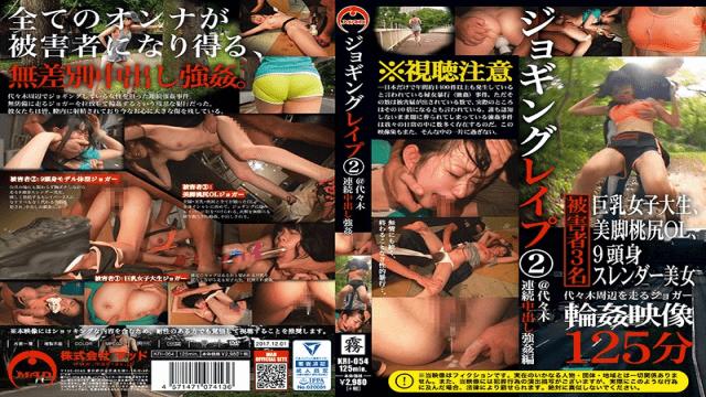 AV Videos M-oParadise MOPG-023 Porn videos Amatro M Men Seductive Slut Temptation Orgasm Vol.2 Published For The First Time Shoot Downward Video Recording Special Edition Kuroki Kuroki
