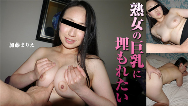HEYZO 1987 Kato Marie Burying My Head In MILF's Big Tits