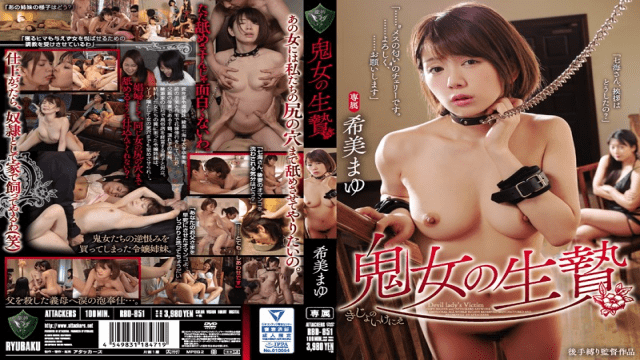 Ruby AGR-024 Yuka Honjou The body of a married wife who ripens and smells in the back of a sailor suit - Japanese AV Porn