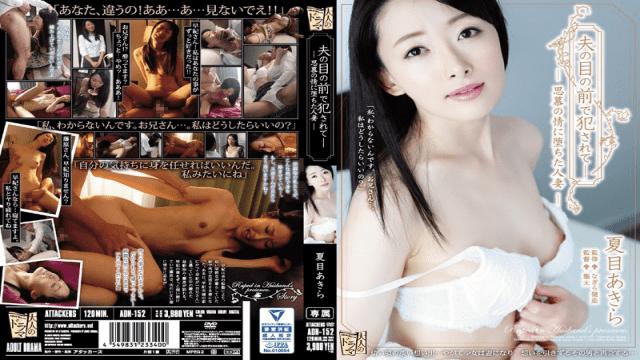 MOODYZ MIDE-510 Namiki Karen A Rookie 18 Years Old Natural Beautiful Girl Active Girls Student AV Debut Summer Love - Japanese AV Porn