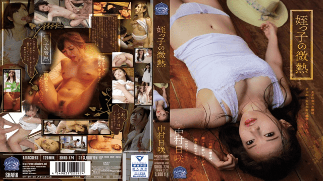 AV Videos Prestige ONEZ-119 Amami Kokoro Pretty Girl Whose Uniform Is Too Suited Is My Canojo Vol.006