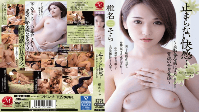 Red POST-418 Jav watch Only Me To A Short And Small Phimosis She Is Stupid - Japanese AV Porn