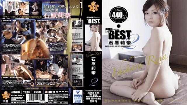 Glory Quest GVG-625 JAV Japanese Anal Device Bondage X Iron Restraint Anal Torture Hadatsuki Umego - Japanese AV Porn