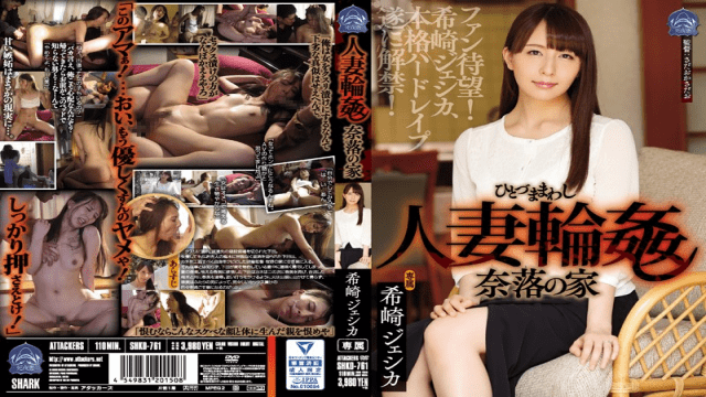 Glory Quest GVG-628 JAV Torrent Horny Big Tits Wife Sakura Nene Who Has Moved To Next Door To Tempt Me With No Bra - Japanese AV Porn