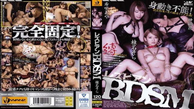 Attackers SHKD-772 japanese AV Idol female Negotiator Who was committed 2 Natsume Ayatsu - jap AV Porn