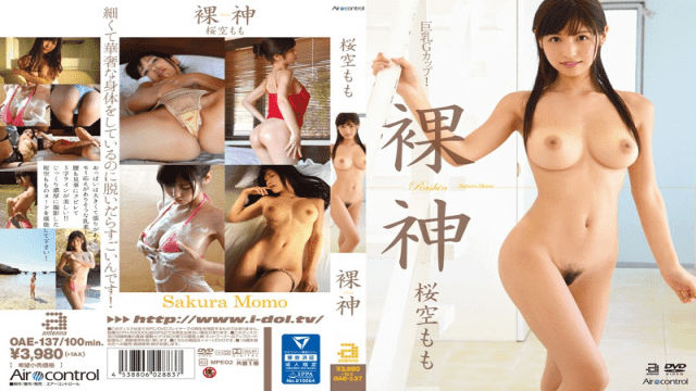 Madonna JUY-365 Kotone Yamagishi I was contempt at first, but I decided to begin scaring the sex life with my husband was cold - Japanese AV Porn