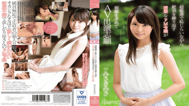 Premium PRED-043 Yuri Etou  Jav Adult Former Local Station Announcer Zoom 96 Times Ikugeni Feeling Development Development - Japanese AV Porn