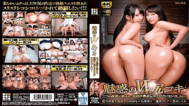 AV Videos AVScollector's BBZA-005 Jav movie Metamorphosis Marine Sports Naked Skew Bar Nana Chinatsu Kana Tsuruta