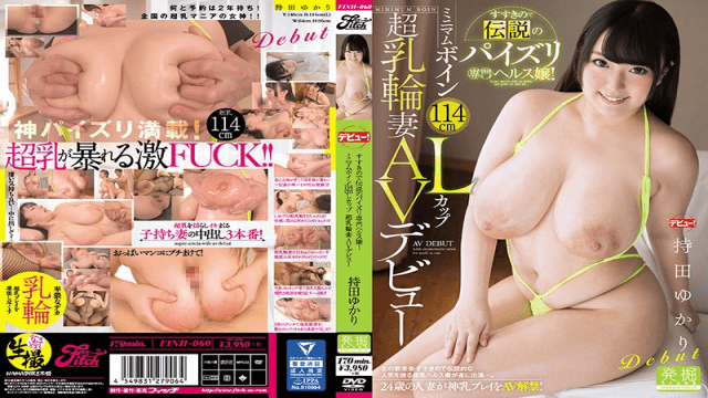 FHD Fitch FINH-060 Girl Adult Porn Legendary Fucking Specialty Healthy Lady With Susukino Minimum Boin 114 Cm L Cup Super Milk Wife AV Debut Yukari Mochida - Japanese AV Porn