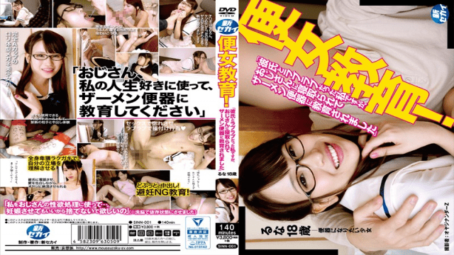 Mousouzoku SINN-001 Cum unload training i used to be In Love With My Boyfriend but i used to be Fucked through An antique guy And got educated On a way to Be A Cum sell off 18 year antique Runa - japanese AV Porn