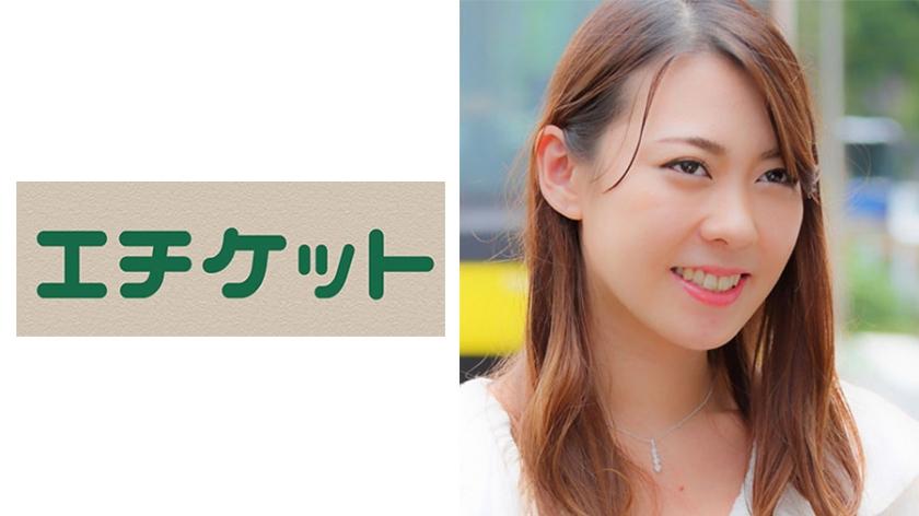 274ETQT-269 恵FROM富山27歳 むちむちの身体に乳輪デカ!やらいしい巨乳を持つエキゾチック系人妻がスケベな妄想を実現!