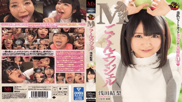 AV Videos M'sVideoGroup MVSD-324 Yuri Asada M Cum Angel