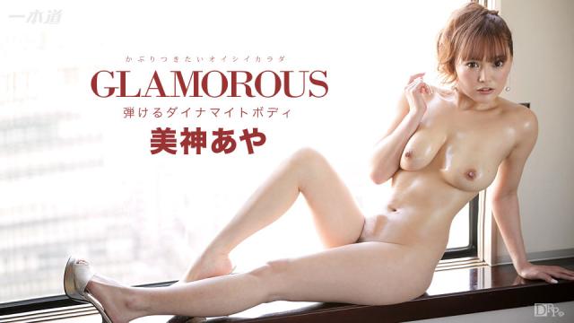 1Pondo 093016_395 - Aya Mikami - Asian 18+ Videos - Japanese AV Porn