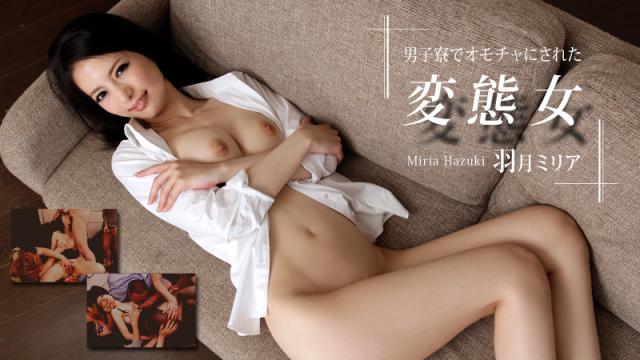 AV Videos [Heyzo 0912] Miria Hazuki Hottie in a Men's Dorm - Japan XXX Videos Online