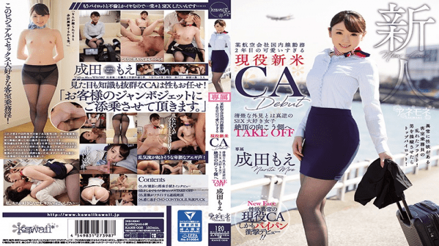 Kawaii  KANE-005 A Certain Airline Company Domestic Work Second Year Too Cute Too Much Active Citizen CA CA Debut - Japanese AV Porn