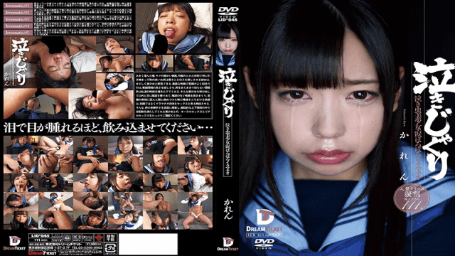 Dream Ticket LID-045 Karen Sakisaka Sobbing Crybaby Beautiful Girl Deep Throat Blowjob Action - Japanese AV Porn